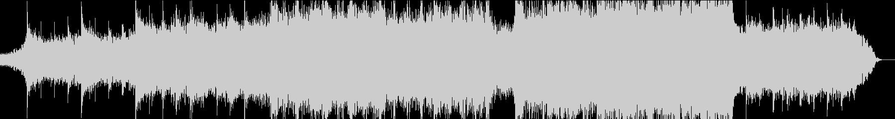 エレクトロ 交響曲 プログレッシブ...の未再生の波形
