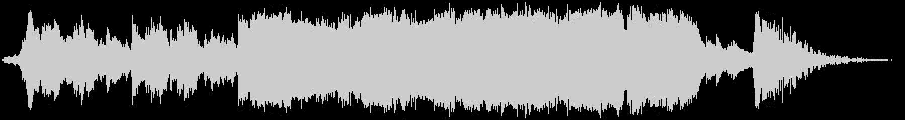 30秒CM吹奏楽+ピアノジングルの未再生の波形