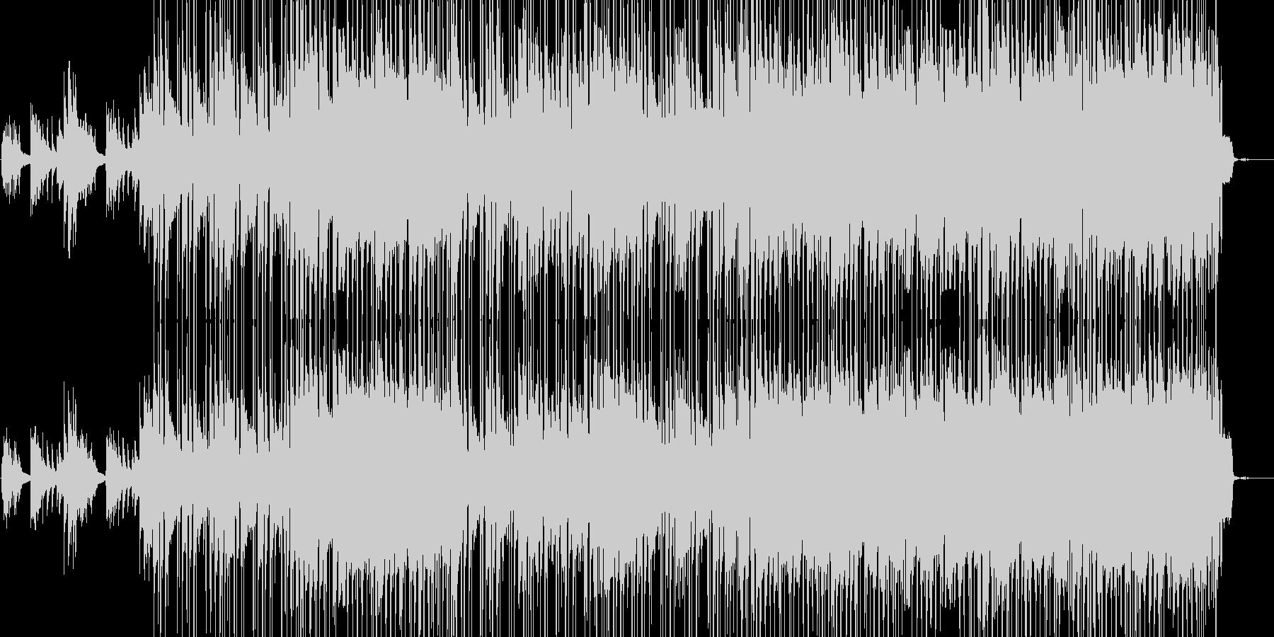 a.k.a.の未再生の波形