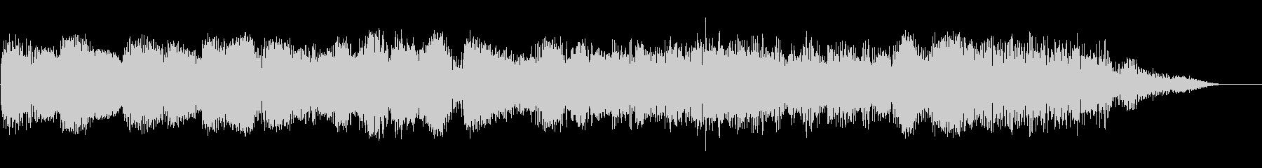 ゴーーッ(異空間ノイズ、飛行機の音)の未再生の波形