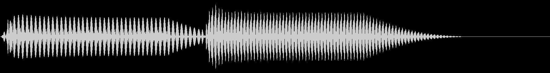 往年のRPG風 コマンド音 シリーズ 3の未再生の波形