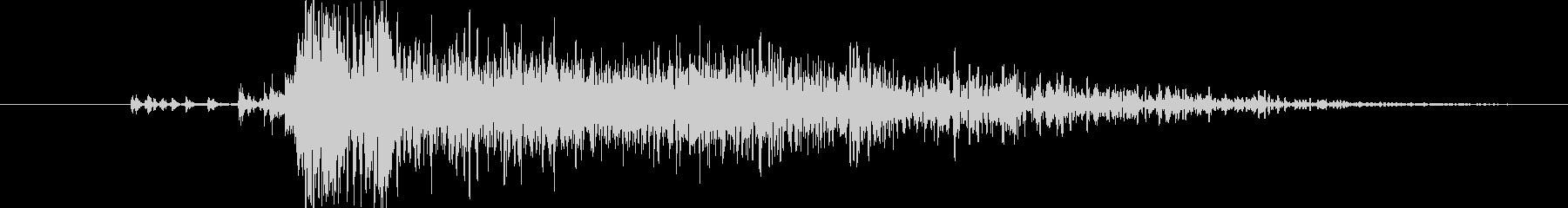 中世 ボウショットファイア03の未再生の波形