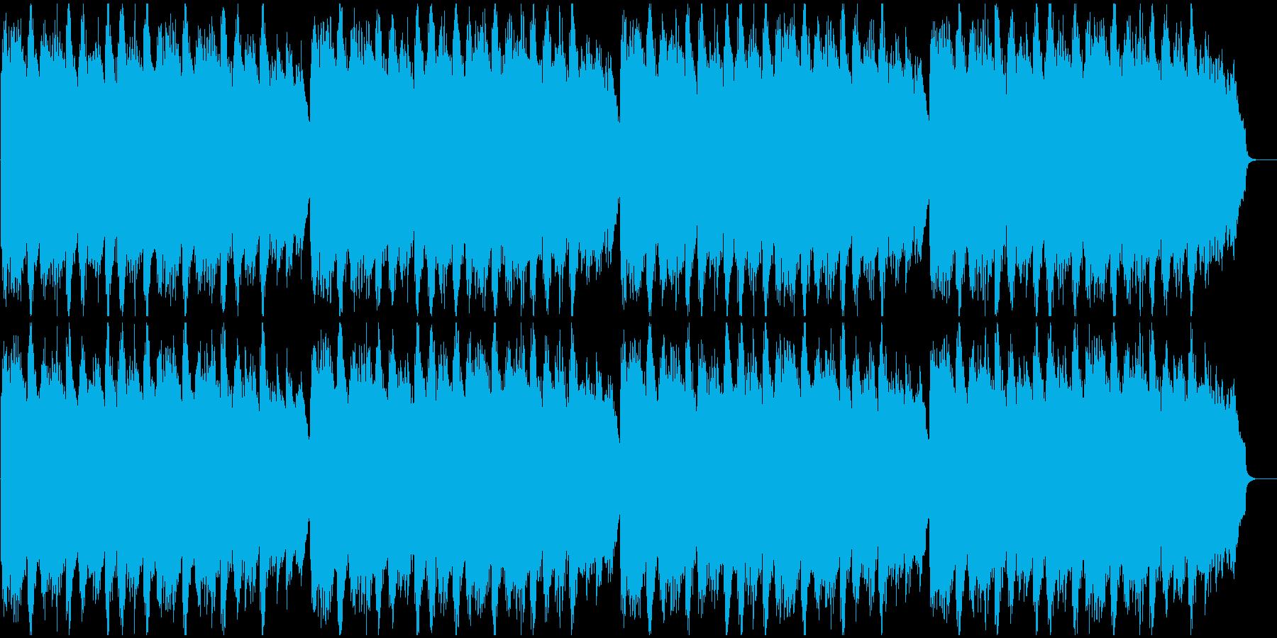 安心感のある暖かいヒーリングミュージックの再生済みの波形