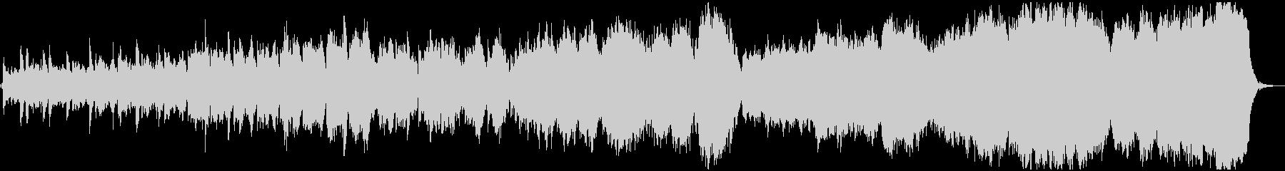 流れるようなメロディのクラシック調の曲の未再生の波形