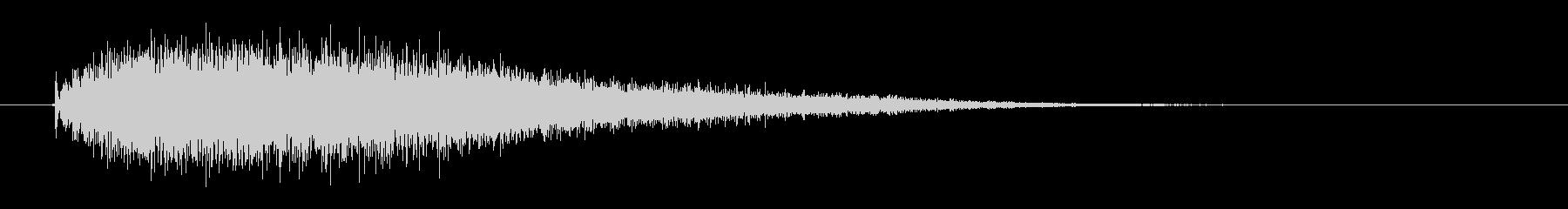 ジョワーーン(銅鑼の音)の未再生の波形