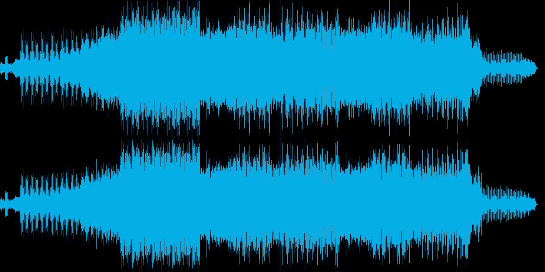 サイケデリックミュージック。クレイ...の再生済みの波形