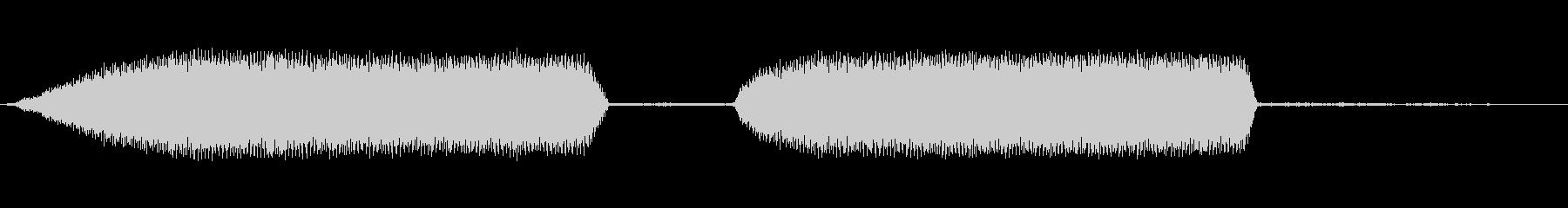 小型旅客船:船上:汽:2つの長い爆風の未再生の波形