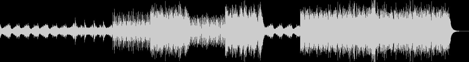ダウンテンポBGMの未再生の波形
