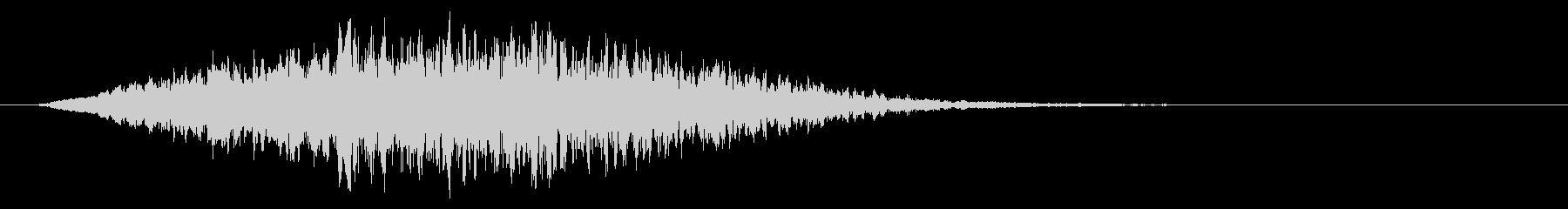 メカやロボの起動音「ブーン!」9の未再生の波形