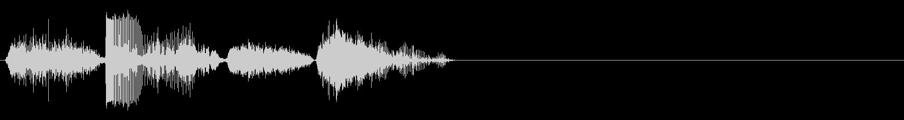 ファニー・ビッグ・インヘール、バジ...の未再生の波形
