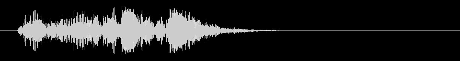 チュイン(高めの音)の未再生の波形