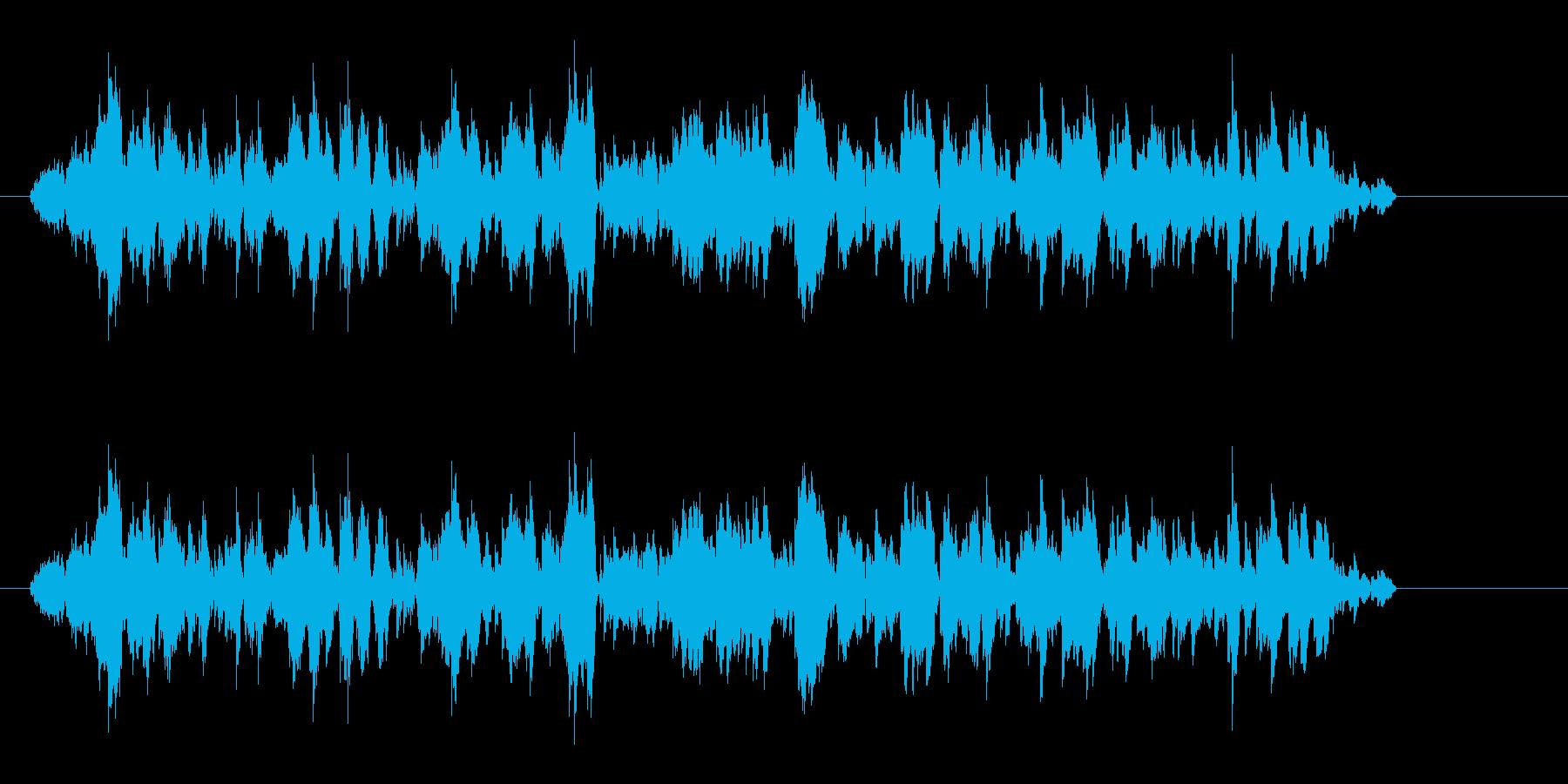怪物の唸り声の再生済みの波形