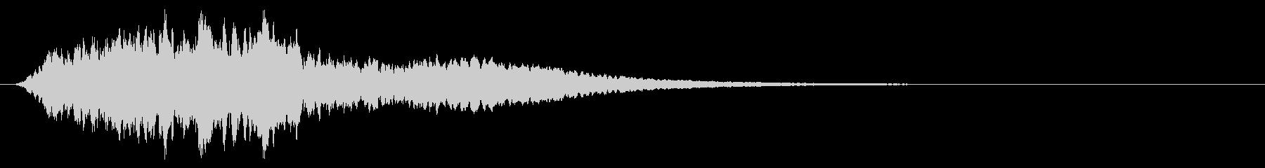 和音ファーン(落ち着いた音)の未再生の波形