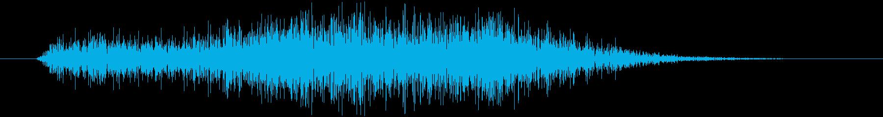 ズザーの再生済みの波形