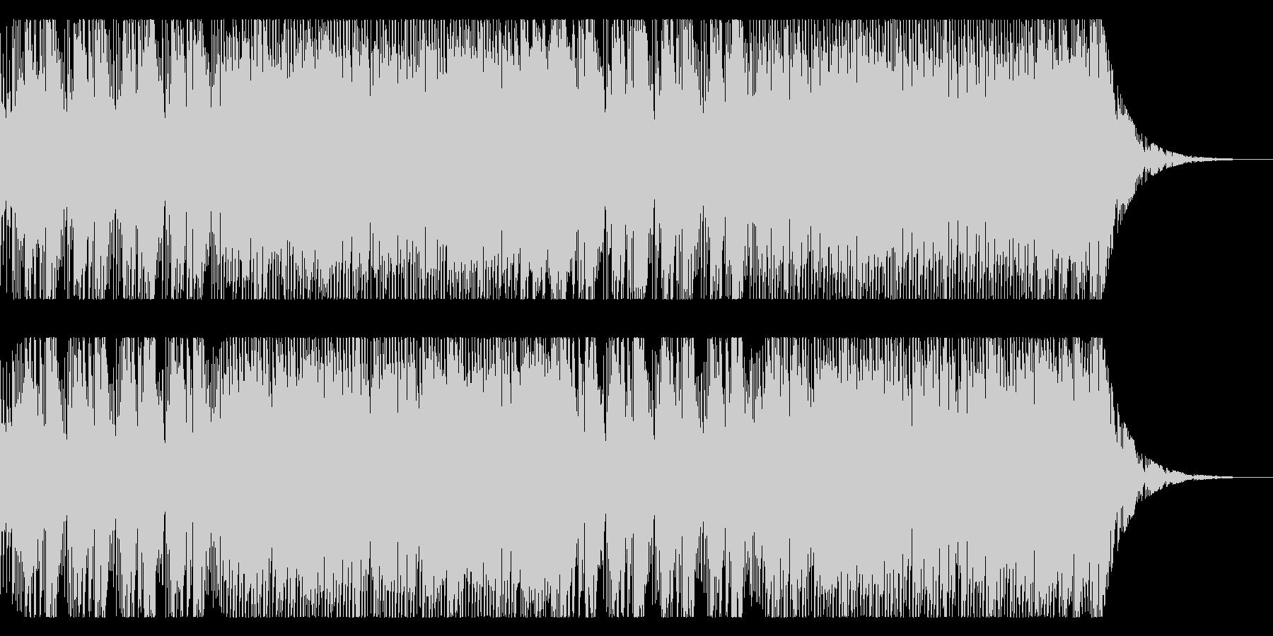 時限イベント用の焦らされるロック曲の未再生の波形