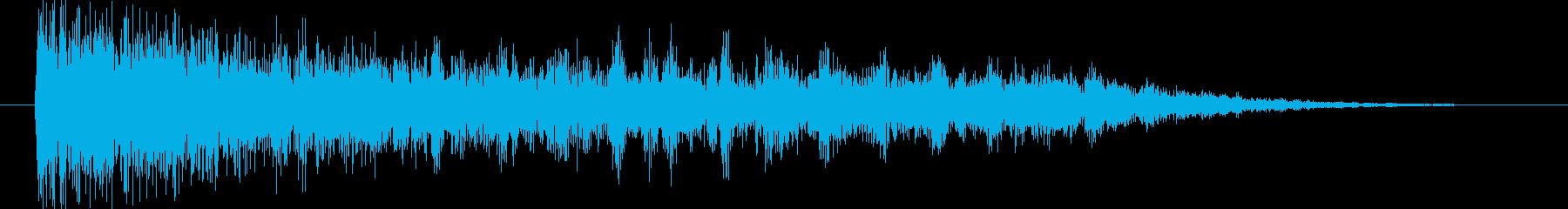 ガーン!!!の再生済みの波形