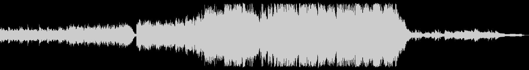 フィナーレ用の壮大なオーケストラの未再生の波形