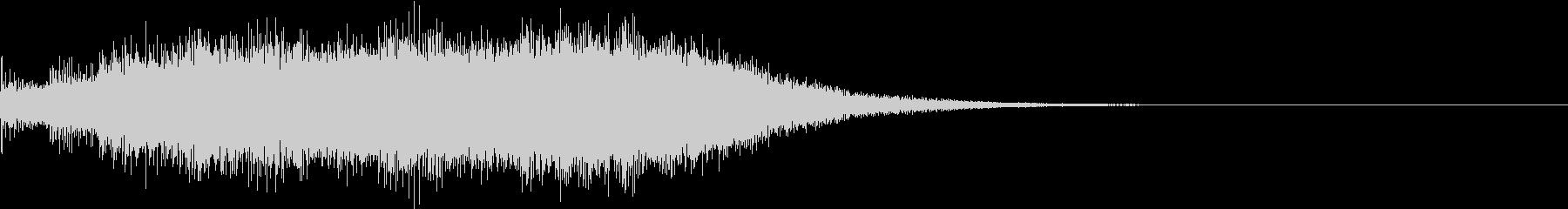 Logo アプリ起動音・企業サウンドロゴの未再生の波形