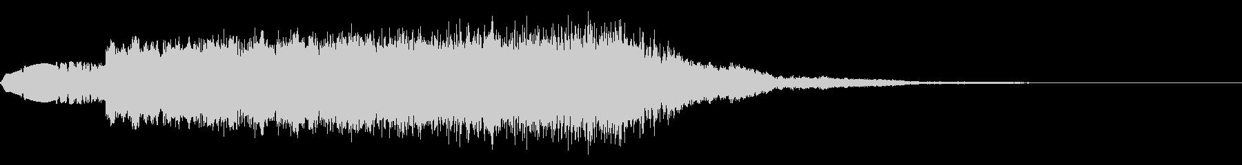 レベルアップ・ワープする音の未再生の波形