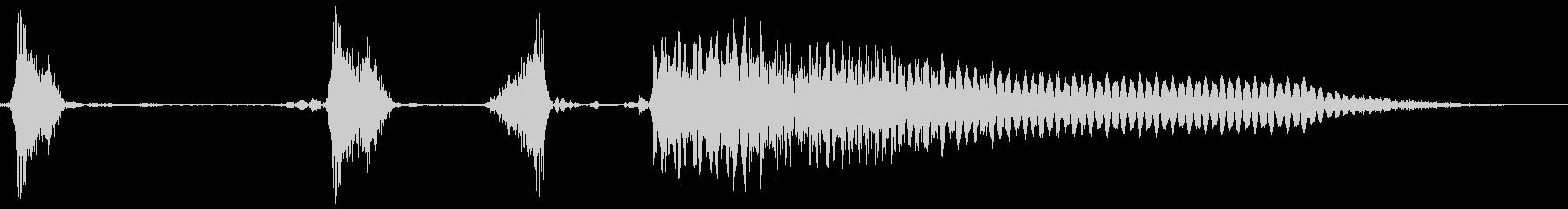 DJトリプルスクラブとパンチの未再生の波形