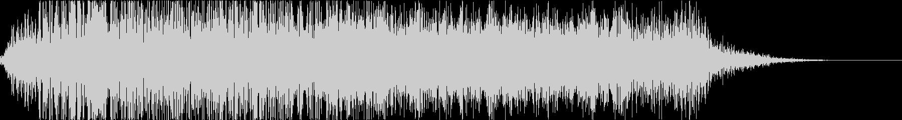 怪物・モンスターの鳴き声・ゲーム・映画hの未再生の波形