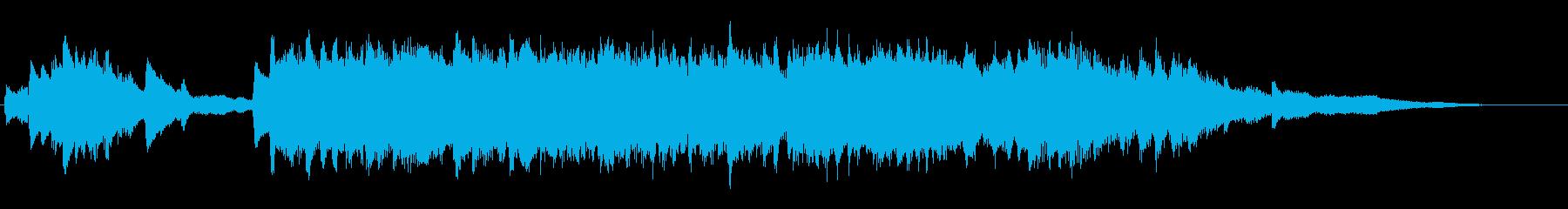 CM向けの尺で製作しましたピアノソロ楽…の再生済みの波形