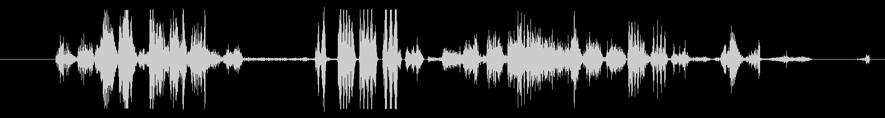 イメージ クレイジートーク06の未再生の波形