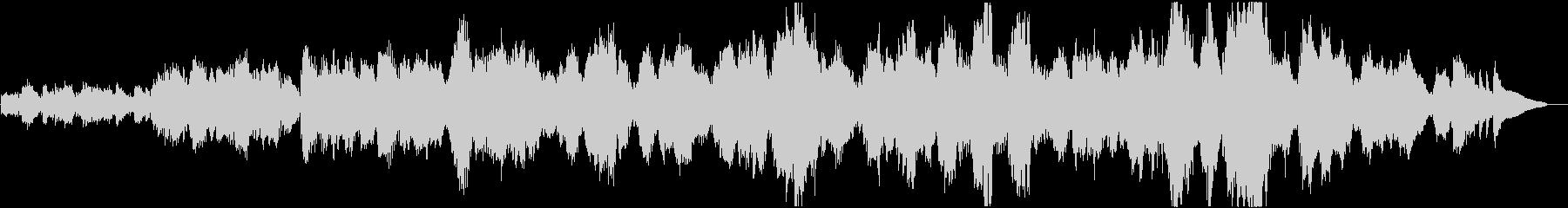 グノー「アヴェ・マリア」フルート・ピアノの未再生の波形