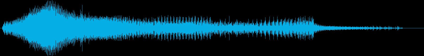 ブルサード:アイドル/タクシー/オ...の再生済みの波形