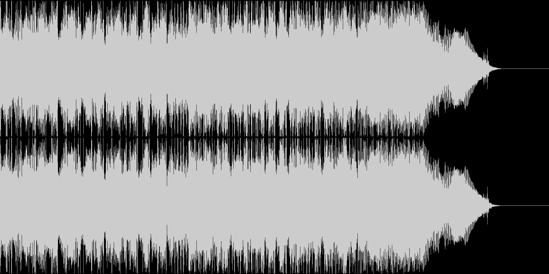 アメリカンミクスチャーロックなギターリフの未再生の波形