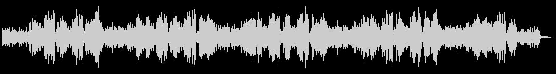 生演奏リコーダーでモーニングルーティンの未再生の波形