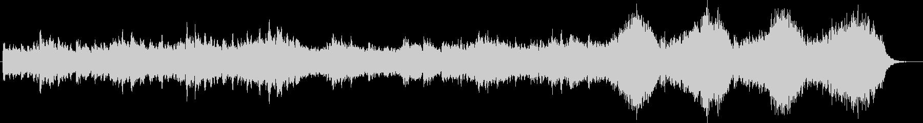 ティーン エレクトロ 交響曲 アク...の未再生の波形