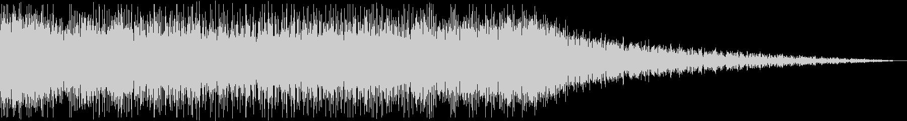 スパイラルフーシャバイの未再生の波形