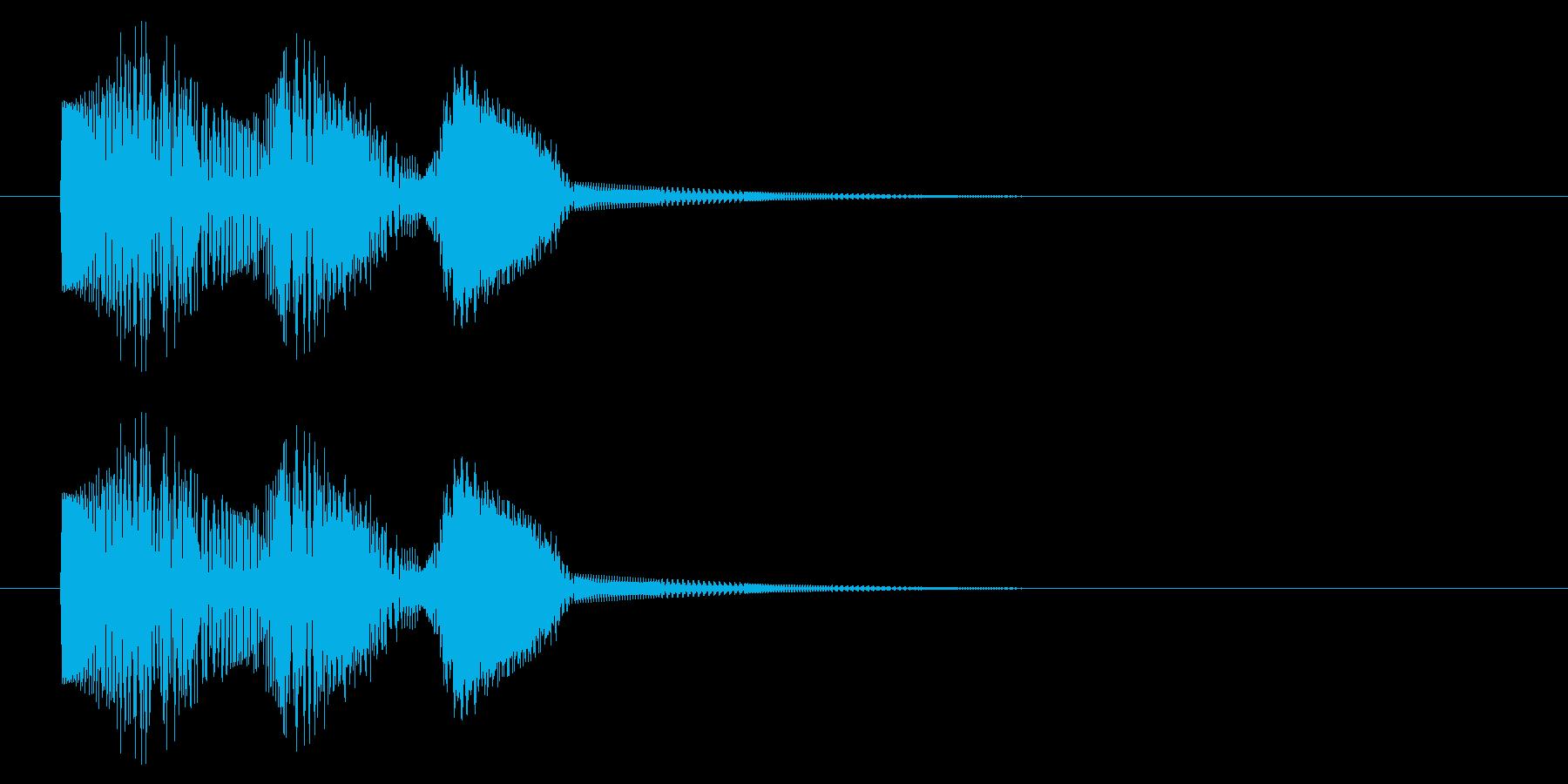 ぴょこっ/かわいい/決定音の再生済みの波形