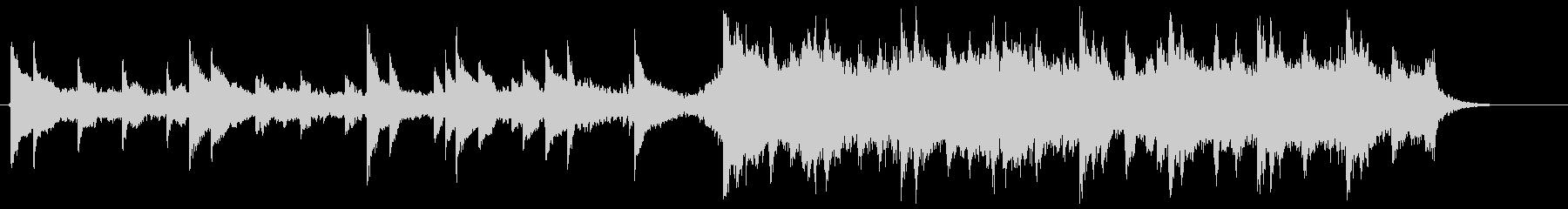 エモーショナルオーケストラ/ヴァースの未再生の波形