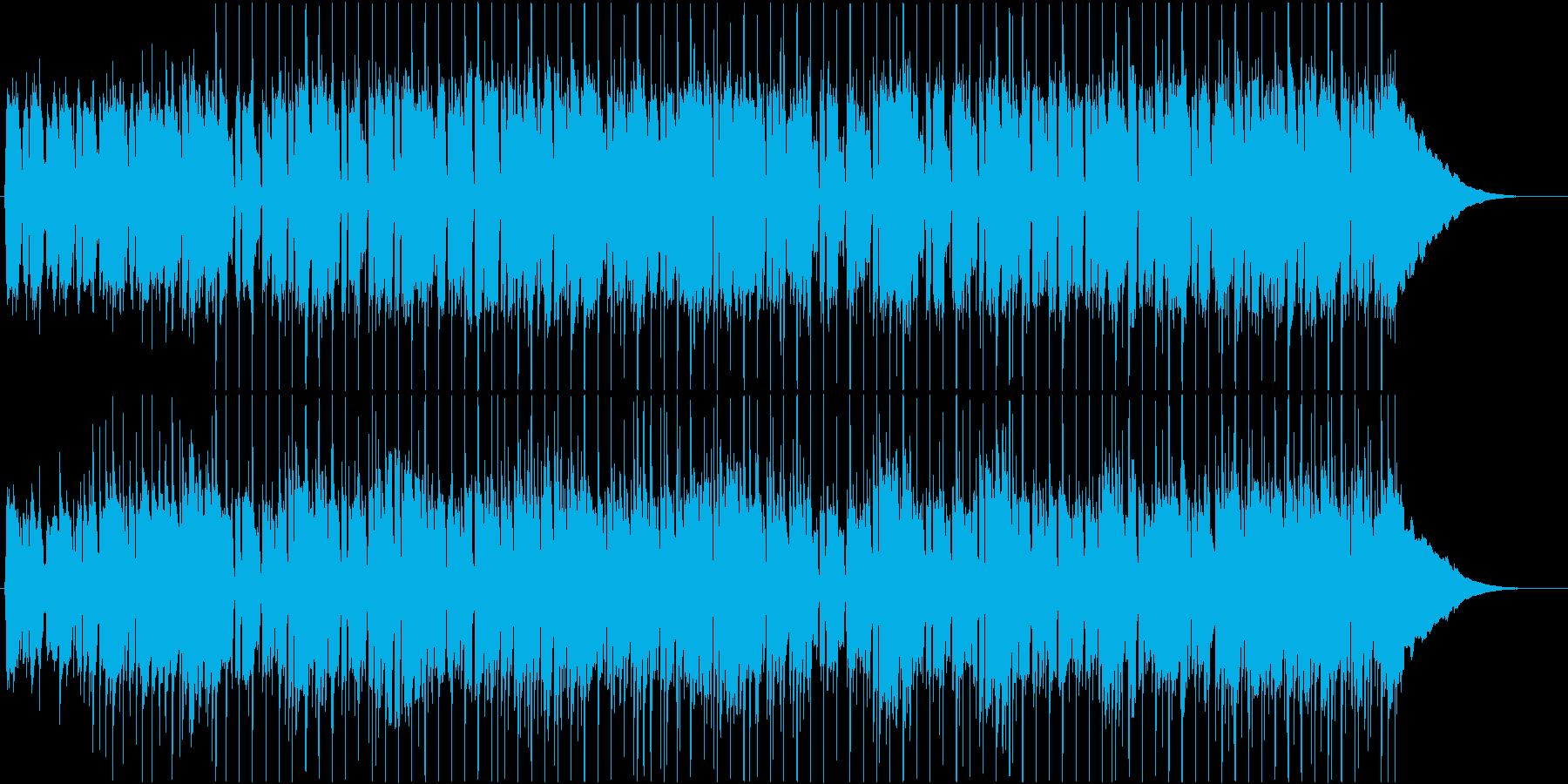 ブルージーでエモーショナルなポップス☆の再生済みの波形
