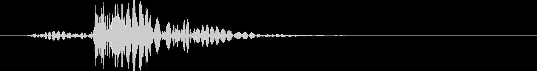 パンチパンチパンチの未再生の波形