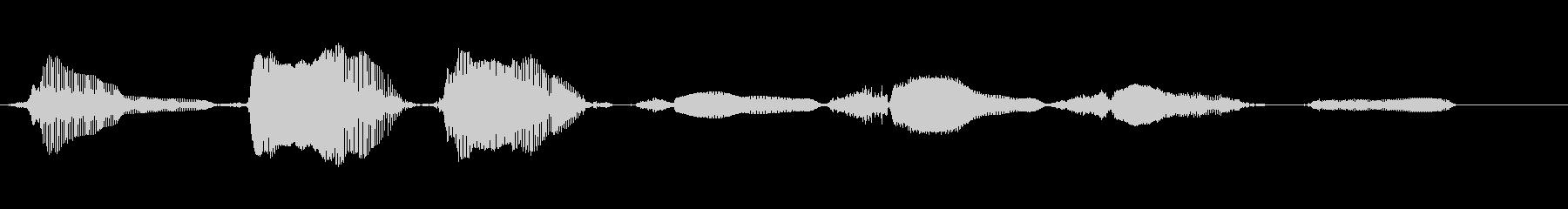 【中国語】静かな声で話しましょうの未再生の波形
