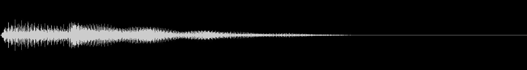 決定・アイテム取得・選択音・ドゥウィンの未再生の波形