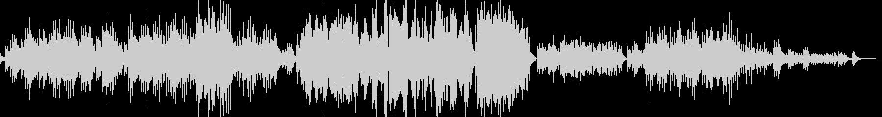 ショパンの別れの曲です。の未再生の波形