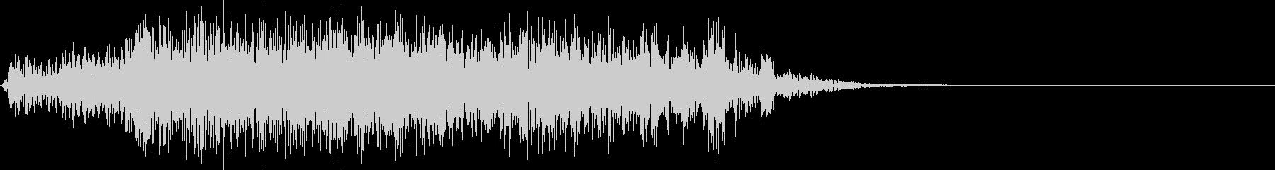 グオー。獣の鳴き声(低)の未再生の波形
