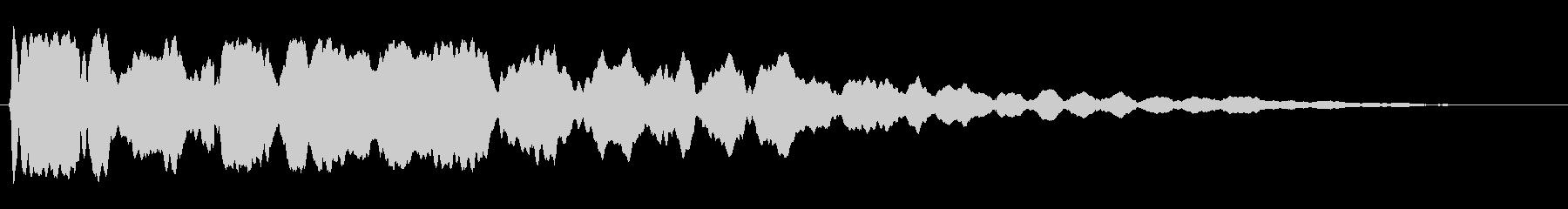 トゥーン (透明感のある高音)の未再生の波形