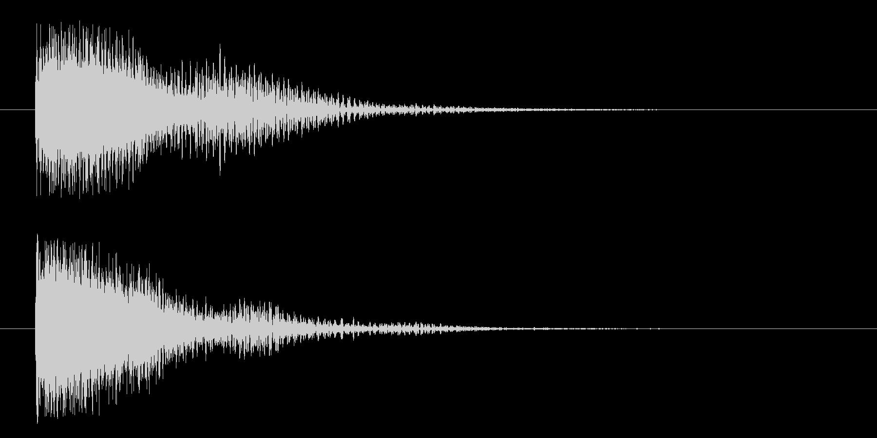 ボシューンの未再生の波形