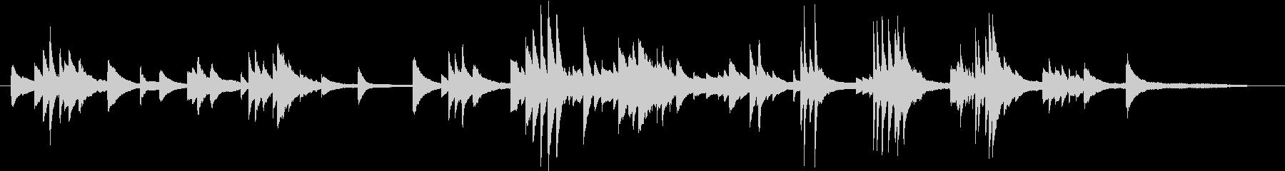 生ピアノ録音-陽だまりのような優しいソロの未再生の波形