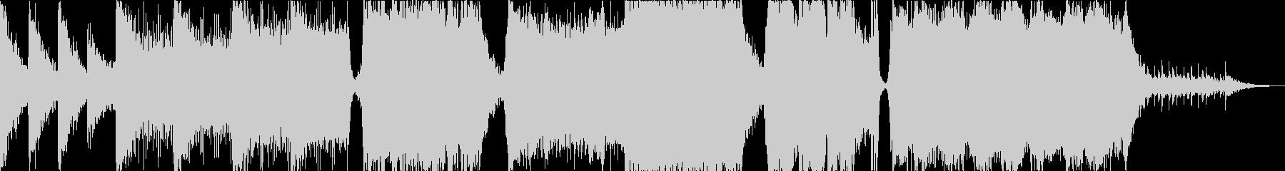 ハイブリッドオーケストラ トレイラーの未再生の波形