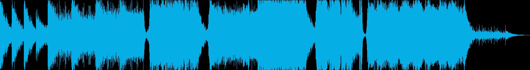 ハイブリッドオーケストラ トレイラーの再生済みの波形