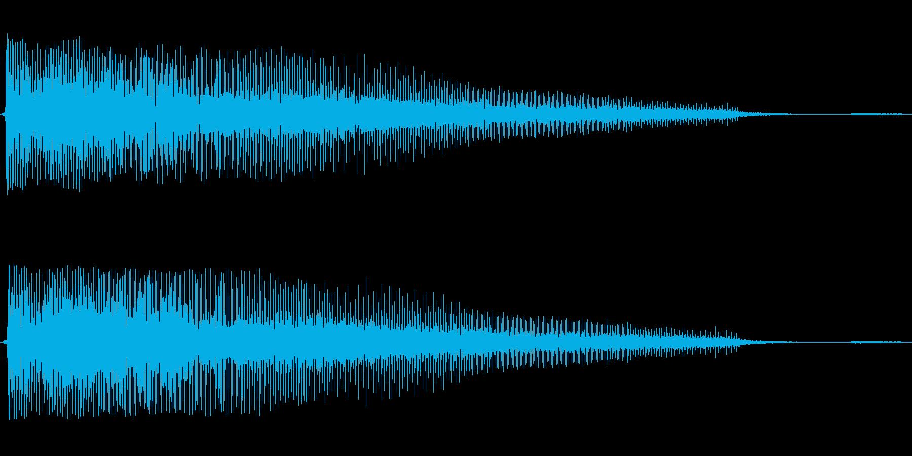 ボワーン(怪しい不気味な音)の再生済みの波形