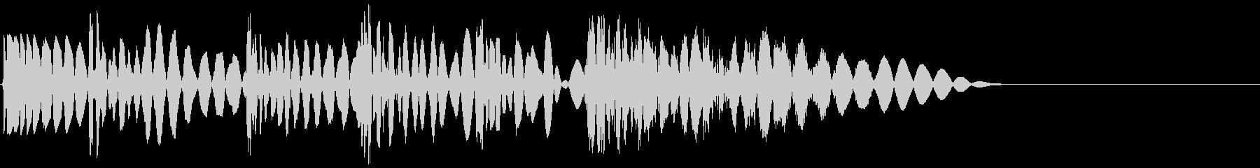 ボコボコビシッ(ラッシュ攻撃)の未再生の波形