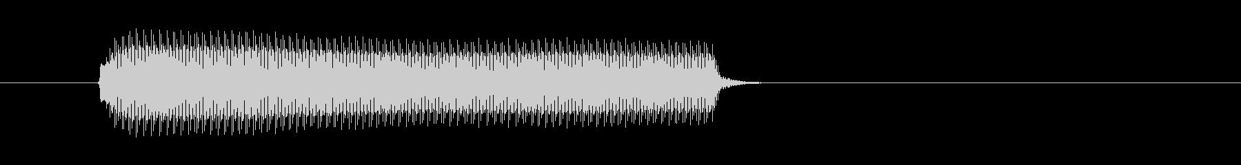 消防車-サイレン-警報2の未再生の波形