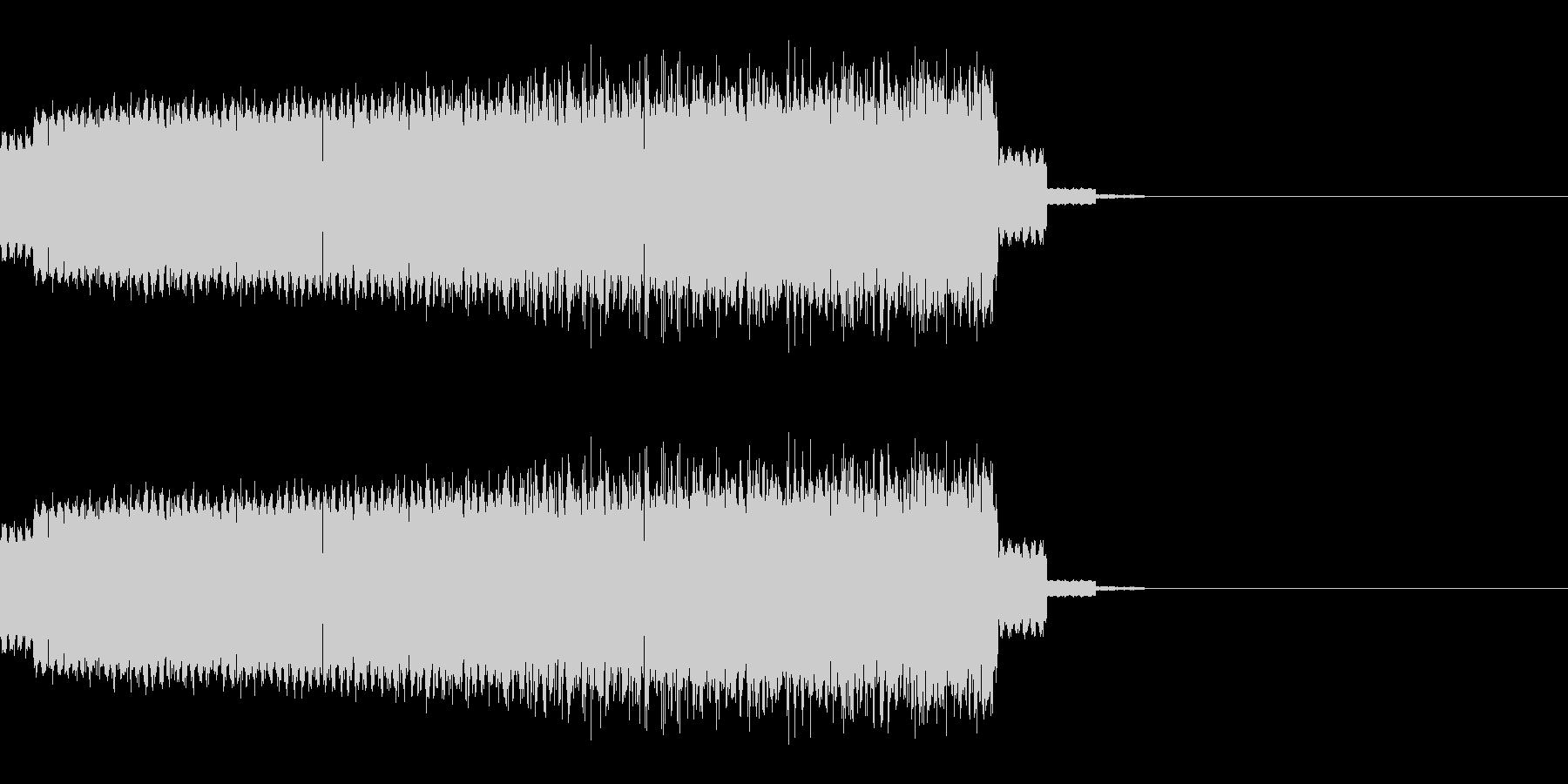 エネルギーを溜める音(チャージ/電気)の未再生の波形